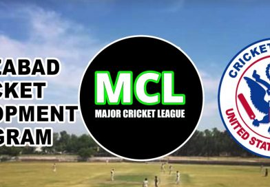 MCL gives 50K Rupees for development programme
